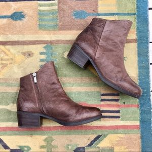 The French connection textured leather booties